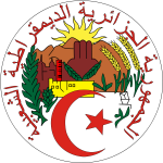 600px-Coat_of_arms_of_Algeria_svg