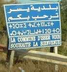 Kabylia-3lingual_sign